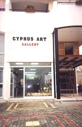shop for sale limassol cyprus frontage.jpg (28902 bytes)